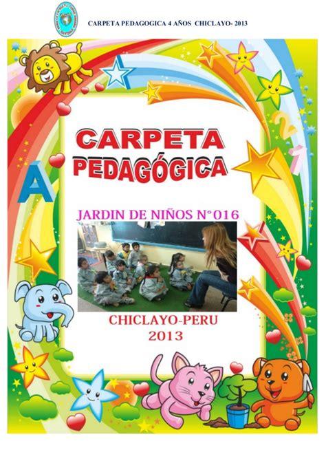 modelo de carpeta pedagogica de educacion secundaria 2016 carpeta pedagogica inicial 3 4 y 5 a 241 os