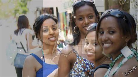 habesha eritrean and ethiopian girl eritrean ethiopian habesha girls love song tigrigna derfi