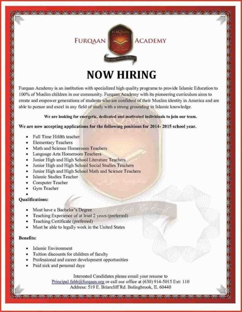hiring ad template hiring ad template fiddler on tour