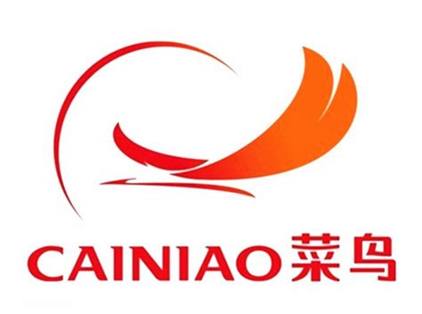 alibaba logistics alibaba backed cainiao becomes second largest shareholder