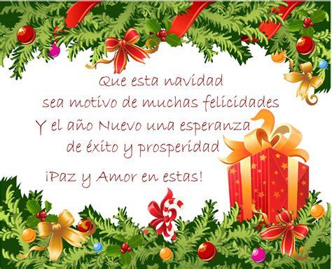 6 preciosas fotos para navidad con pensamientos de amor im genes mensajes de navidad para tarjetas 1001 consejos