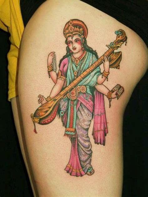 saraswati buscar con ink