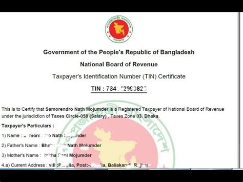 certification letter for tin number e tin certificate tutorial bd by national identification