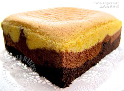 Ogura Cakes tricolour ogura cake bakes