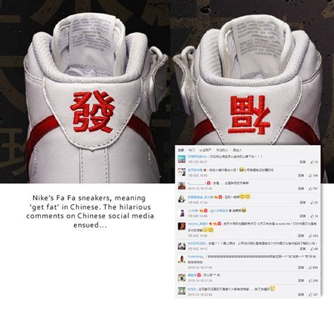 buying shoes on new year foreign brands blunders for the new year china