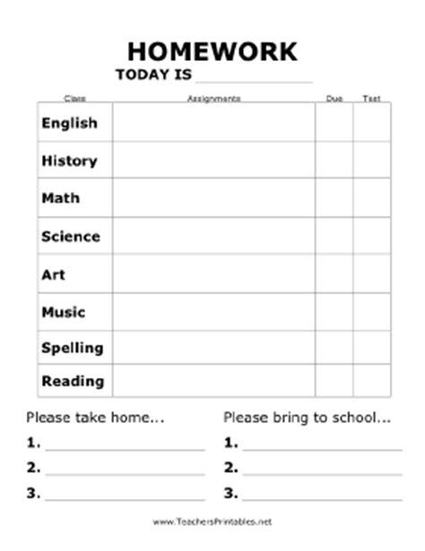 homework reminder poster