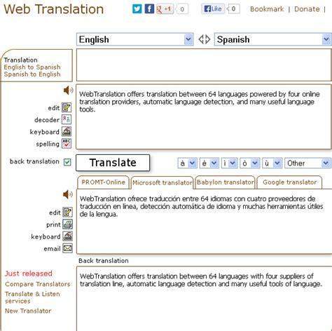 best free web translator russian translator with japanese