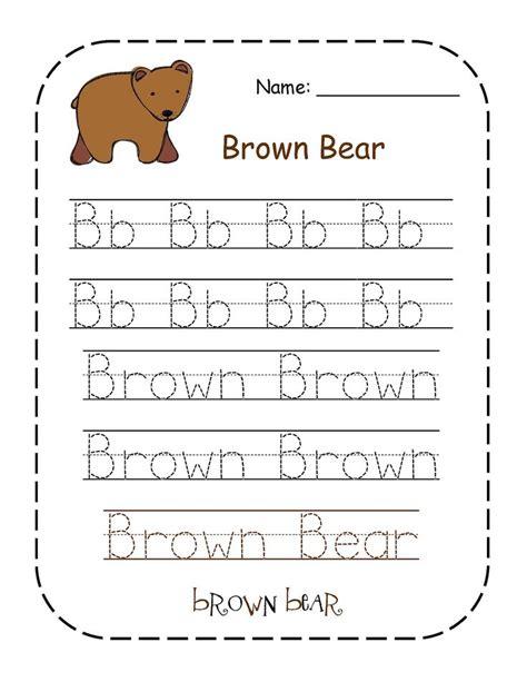 kindergarten activities bears 49 best images about t is for teddy bear preschool theme