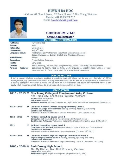 resume template for a job resume for study