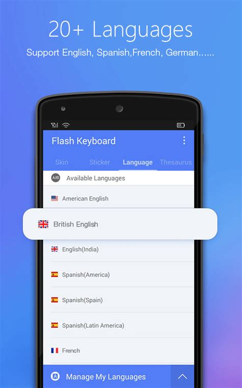 flash for android flash keyboard 1 0 27 update available for android devices mobipicker