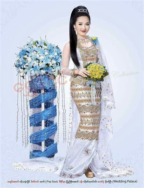 Wedding Dress Yangon by 67 Best Images About Myanmar On Traditional