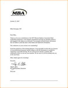 Mba Management Trainee Cover Letter by 100 Mba Cover Letter Sle Trainee Cover Letter