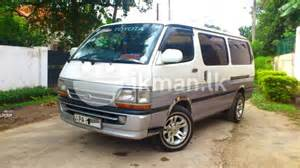 Mazda bongo for sale in ratnapura free classifieds in sri lanka