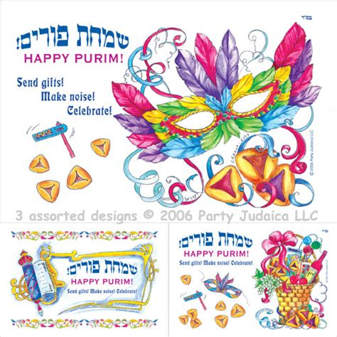 purim printable greeting cards purim gift card set a pack of 30