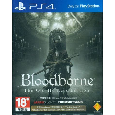 new year edition bloodborne the hunters edition 2017 new year special