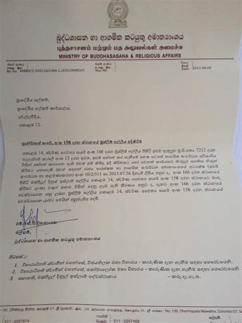 Permission Letter Of Fence Attacked Mosque Released The Original Letter Of Permission