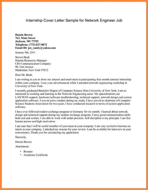 application letter for internship accounting 11 application letter sles for internship bussines