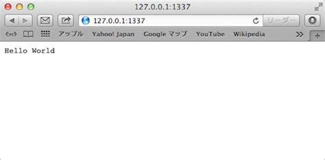 node js tcp tutorial mac os x mountain lionにnode jsとnpmをhomebrewを使ってインストールする