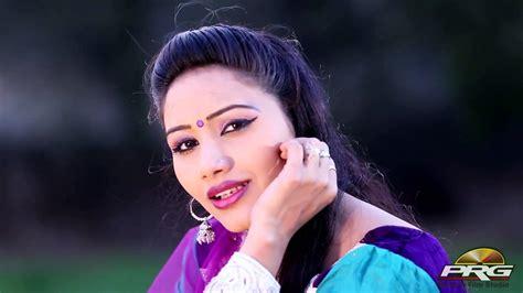 full hd video romantic songs mara sajan ne new rajasthani romantic song nutan