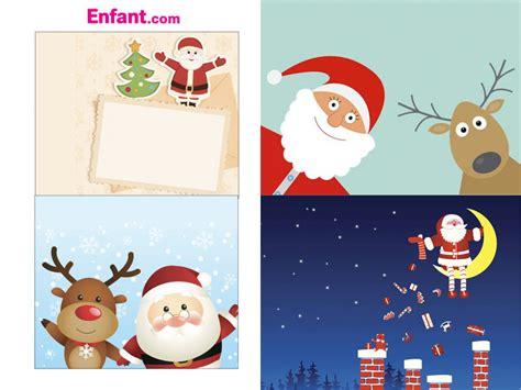 Cartes De Noel Gratuits by No 235 L 20 Cartes De No 235 L 224 Imprimer