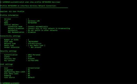 Can See What You Search On Wifi How To Find Wifi Password Of Connected Networks Using Command Prompt Cmd