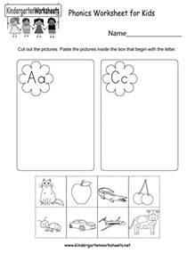 phonics worksheet for kindergarten free kindergarten