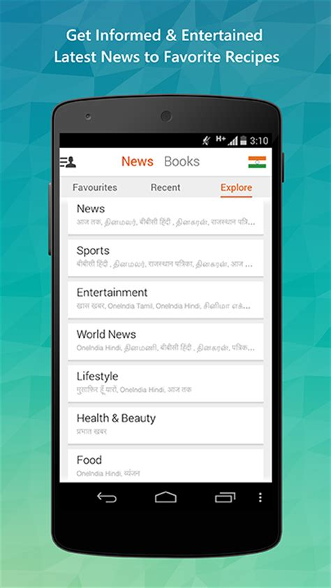 newshunt apk newshunt india news ebooks android apps on play