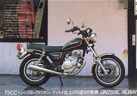 1982 Suzuki Gn250 Suzuki Gn250e Brochures Adverts