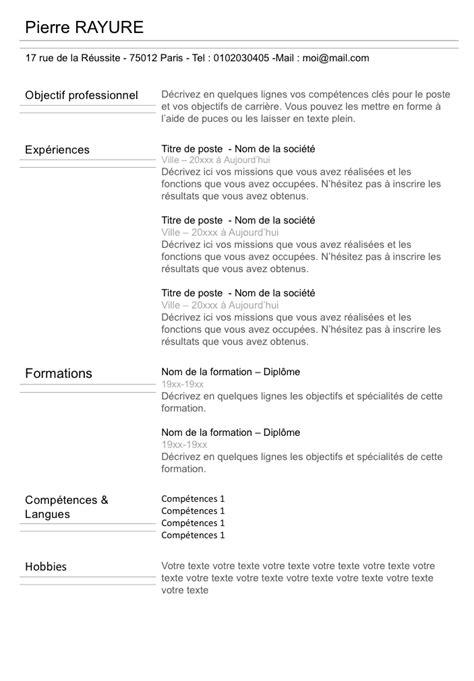 Exemple de CV Rayure gratuit à télécharger
