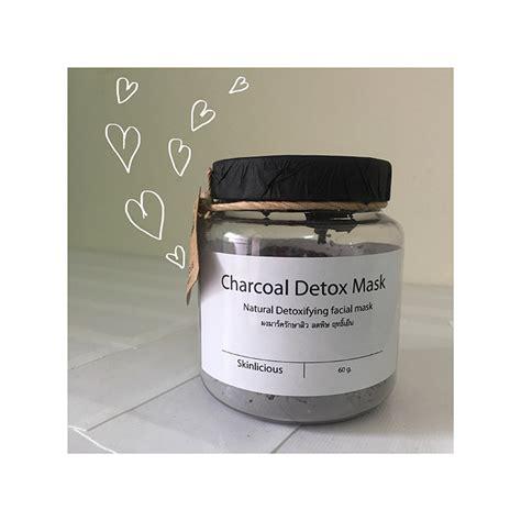 Charcoal Detox Reviews by Bloggang สมาช กหมายเลข 3248480 Review Charcoal