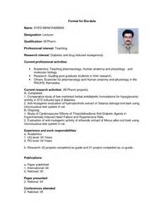 Resume Format Marriage Doc Biodata Format For Marriage In Marathi Language Images
