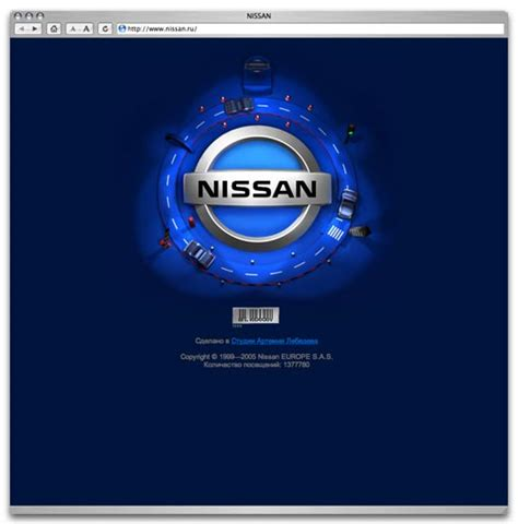 nissan website nissan website