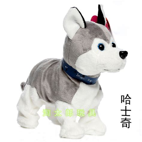 interactive toys for dogs popular interactive toys for buy cheap
