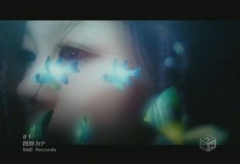 kana nishino day 7 mp3 西野カナ nishino kana love one 专辑 更新pv mp3 ed2000资源共享