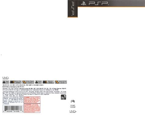 ps2 cover template psp new cover template by aaronmon97 on deviantart