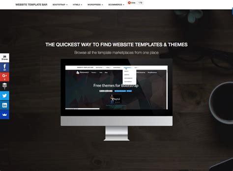 Website Template Bar 收錄各大免費網站模板 佈景主題一頁瀏覽 Free Bar Website Template