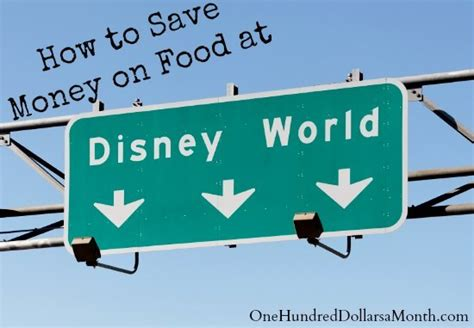 save money on disney world how to save money on food at disney world free disney