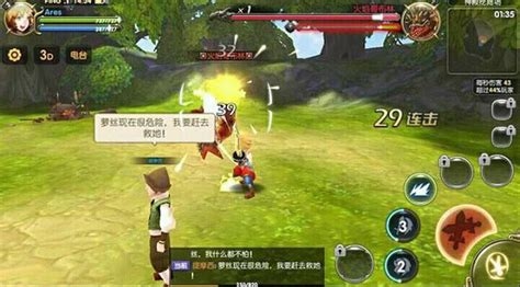 download theme android dragon nest download dragon nest awake mobile 1 11 0 apk apk yun