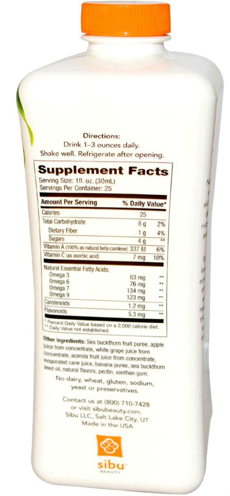 supplement 27 for hair and skin liquid supplement for skin hair and nails 25 35 oz 27