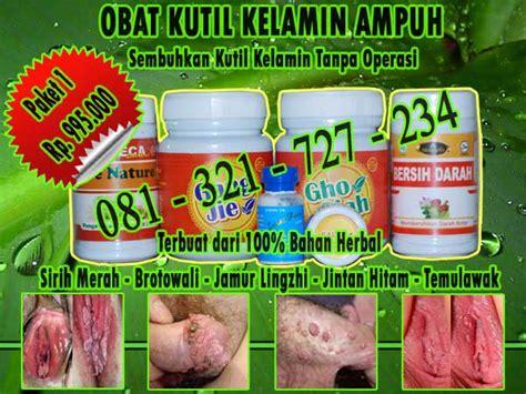 Obat Kutil Gratis Salep Plus menghilangkan kutil dengan alami epriyanto