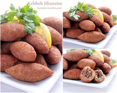 kebbeh ou kebbe entree libanaise