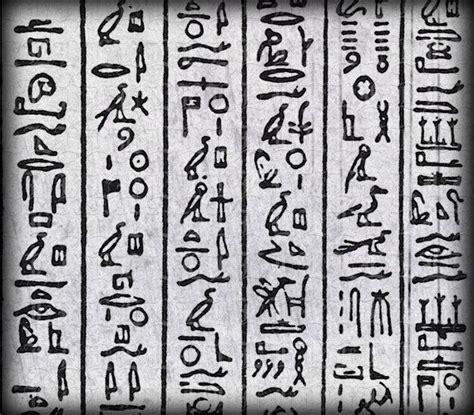 printable hieroglyphics alphabet book of the dead egyptian hieroglyphs high quality