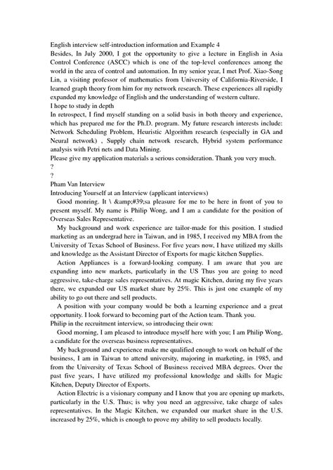 College Essay Introduction Exles by College Essays College Application Essays Introduction Paragraph Exles For Essays