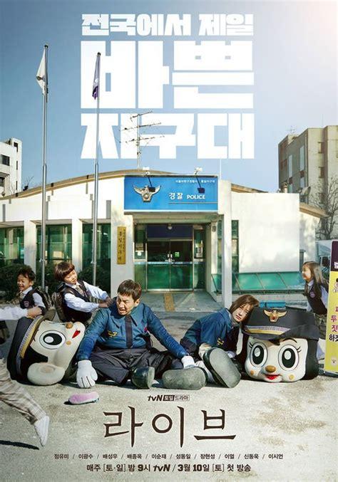 dramacool the best hit boxasian engsub watch boxasian kdrama asian drama online