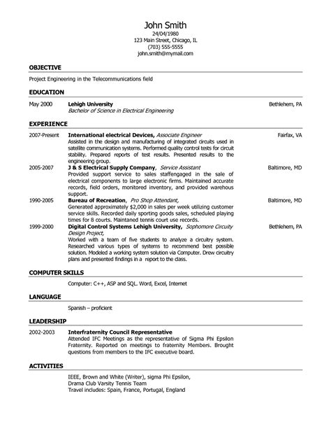 resume exles templates free sle resume summary