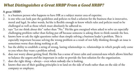 examining what it means to be a great hr business partner