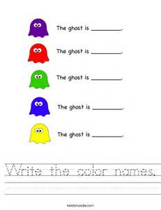 write in color write the color names worksheet twisty noodle