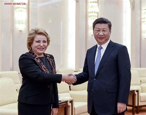Cctv Hup 1 xi jinping meets russian federation council chief cctv news cctv