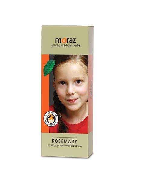 Hair Conditioner Rosemary rosemary hair conditioner h 229 r balsam moraz etter shjo