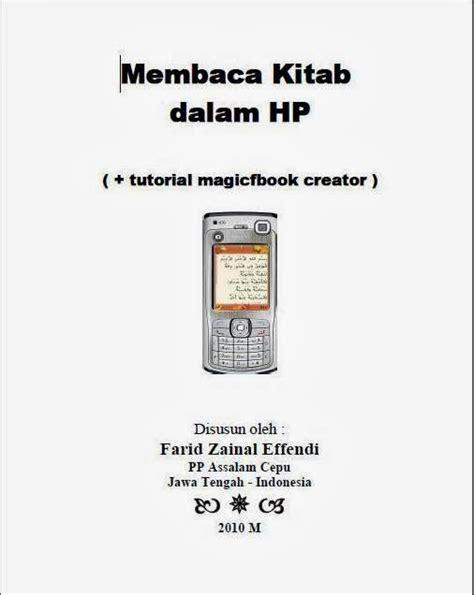 cara membaca ebook format epub membaca kitab dalam hp tutorial magicfbook creator